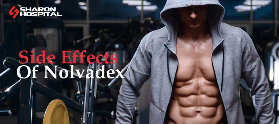 side effects of Nolvadex
