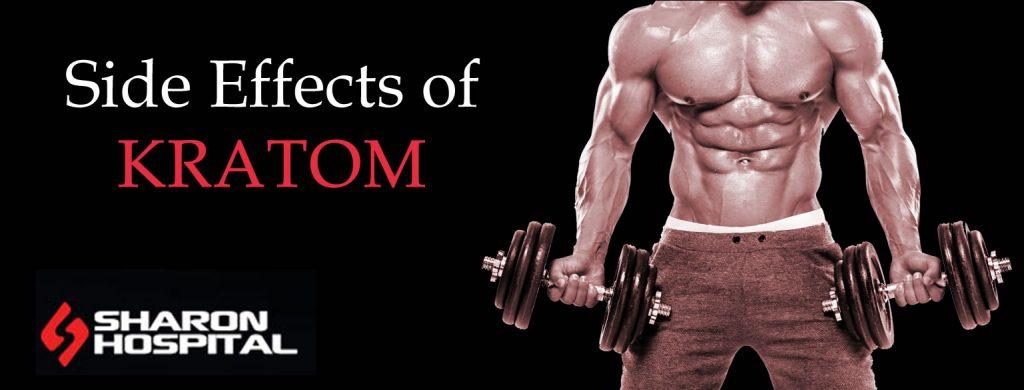 Kratom-sideeffects