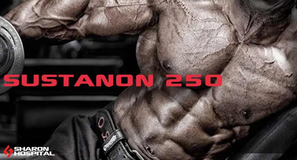 Sustanon 250